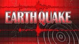 زلزلہ کے جھٹکوں سے ہل گئی اروناچل، انڈونیشیا، افغانستان اور سنگاپور کی زمین