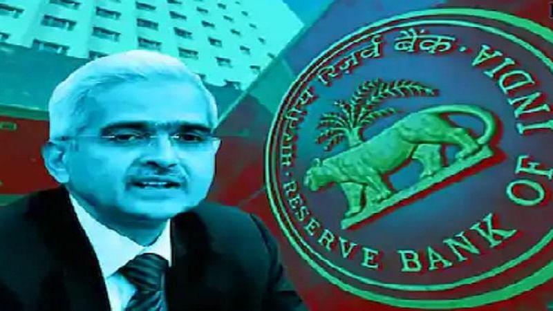 آر بی آئی نے پھر لگائی ایک بینک پر پابندی، 6 مہینے تک گاہک نہیں نکال سکیں گے پیسہ