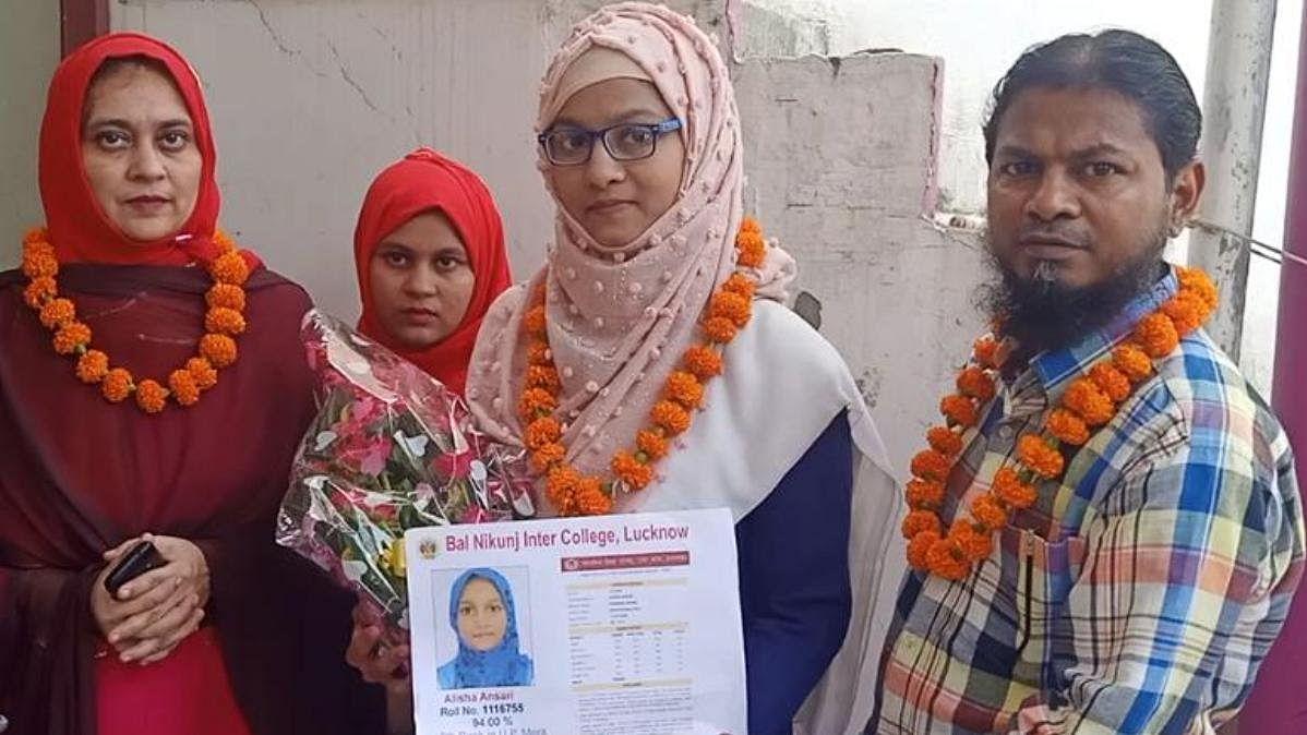 لکھنؤ کی ٹاپر علیشا انصاری: ڈاکٹر بن کر غریبوں کا مفت علاج کرنے کی خواہشمند