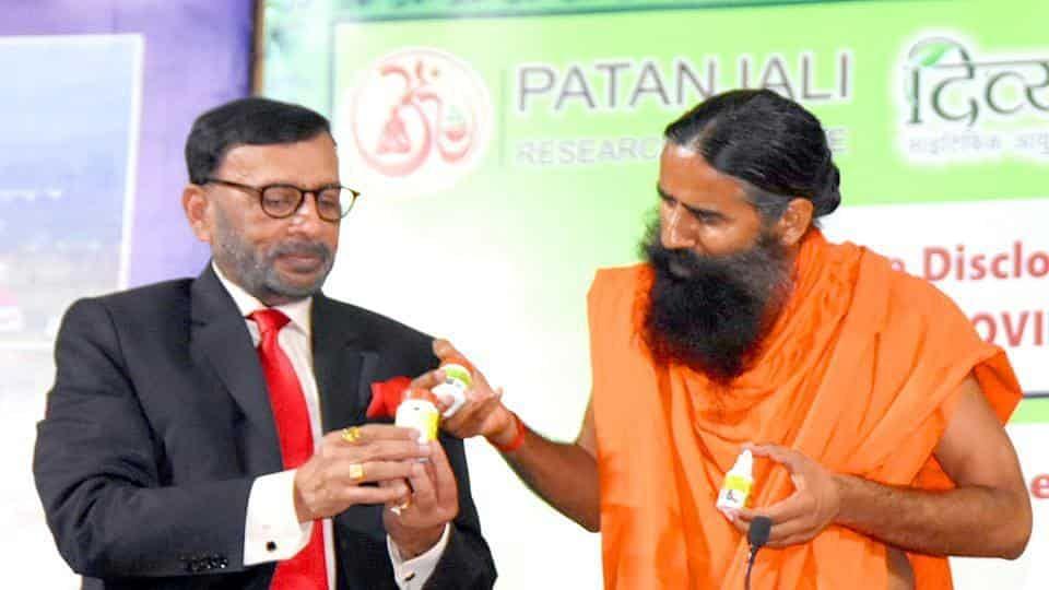 'بابا رام دیو نے کورونیل بیچنے کے لیے جھوٹ پھیلایا، انھیں راحت نہ دی جائے'، ڈی ایم اے کی سپریم کورٹ سے گزارش