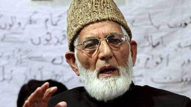 کشمیر: سید علی گیلانی نے حریت فورم سے علیحدگی کا کیا اعلان