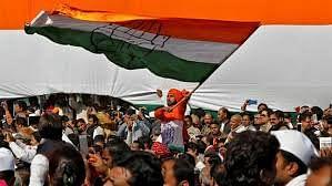 ایم پی: بی جے پی کی عوام مخالف پالیسیوں کے خلاف کانگریس کل منائے گی 'یوم سیاہ'