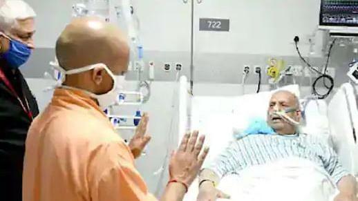 اہم خبریں: مدھیہ پردیش کے گورنر لال جی ٹنڈن کی حالت ہنوز نازک، ہیلتھ بلیٹن جاری