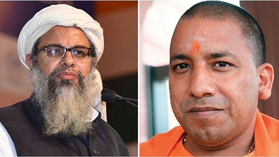 مسجد میں  نماز میں پانچ افراد کی قید لگانے کا فیصلہ غیر منطقی۔ جمعیۃ علمائے ہند