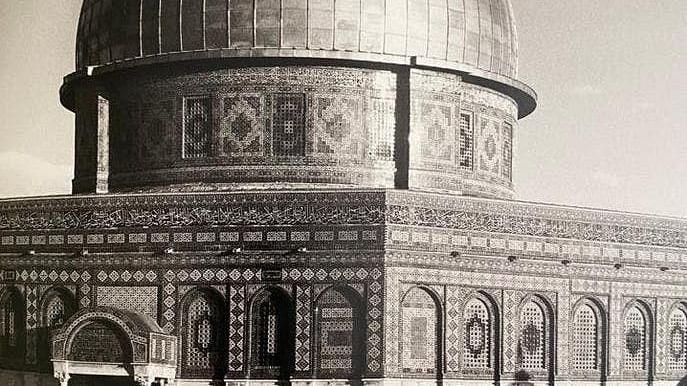 شاہ عبدالعزیز لائبریری کی جانب سے القدس اور الاقصیٰ سے متعلق دستاویزی کتاب کی اشاعت