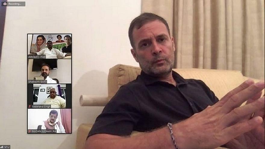 راہل گاندھی کی بہار کانگریس رہنماؤں کے ساتھ آن لائن میٹنگ، انتخابی تیاریوں پر تبادلہ خیال
