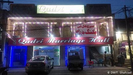 پاکستان میں آج کل شادیاں کیسے ہو رہی ہیں؟