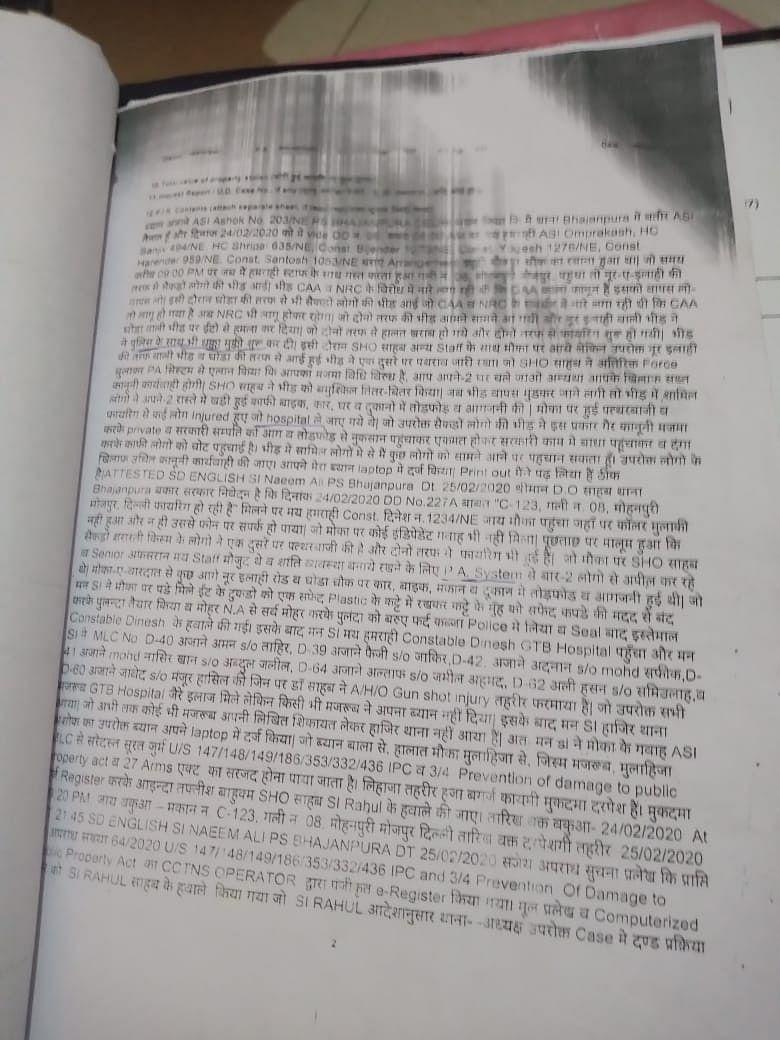 دہلی فساد میں اپنی آنکھ کھونے والے ناصر کو نہیں مل رہا انصاف