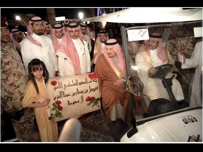 ننھی سعودی خطاط کا خواب 'غلاف کعبہ کی خطاطی'