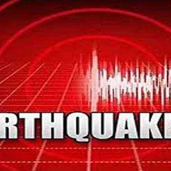 زلزلہ، تصویر یو این آئی