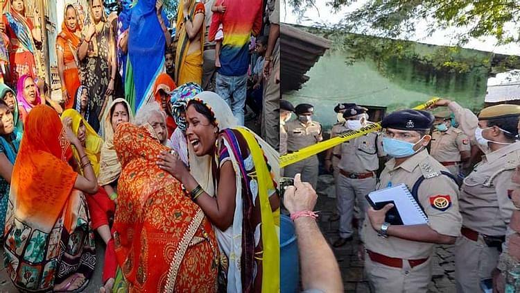 یوگی راج میں اڑیں قانون کی دھجیاں، آگرہ میں 'ٹریپل مرڈر' سے سنسنی
