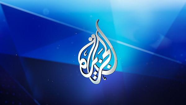 عربوں کو ایران کے خطرے سے ڈرایا تھا اسرائیل اور امریکہ نے:الجزیرہ کا سازشی نظریہ