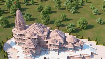 رام مندر تعمیر: پہلے ہی دن ہوئی زبردست فنڈنگ، گووند بھائی نے دیے 11 کروڑ روپے!