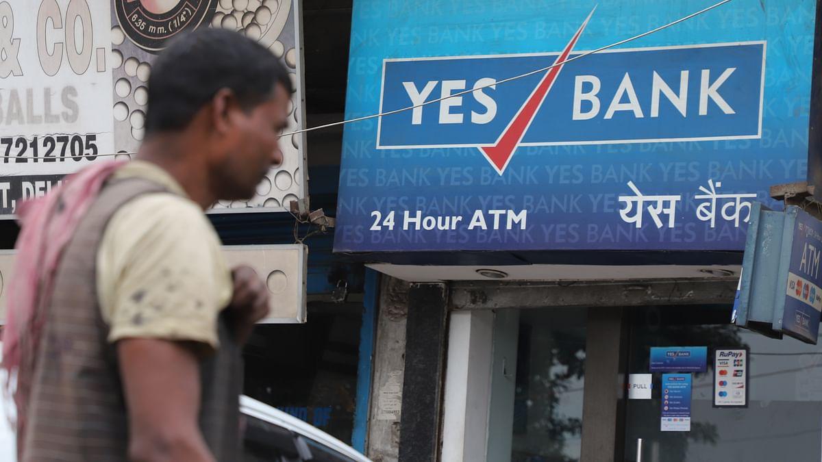 یس بینک کے ڈائریکٹر رانا کپور کی عبوری ضمانت کی درخواست مسترد