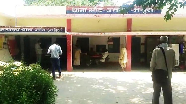 متھرا: چلتی بس اور 40 مسافروں کی موجودگی میں خاتون کی آبروریزی، ملزم کنڈکٹر گرفتار