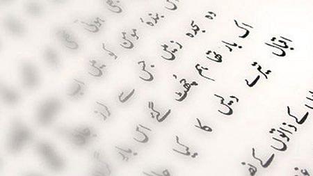 نئی قومی تعلیمی پالیسی میں مادری زبان اردو کی شمولیت لازمی: سید احمد خاں