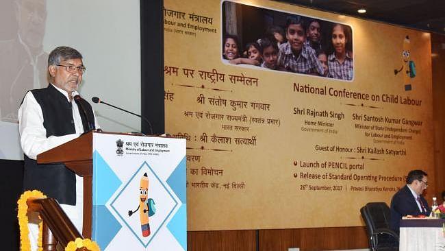 بچوں کے حقوق پر ستمبر ماہ میں منعقد ہوگی بین الاقوامی کانفرنس