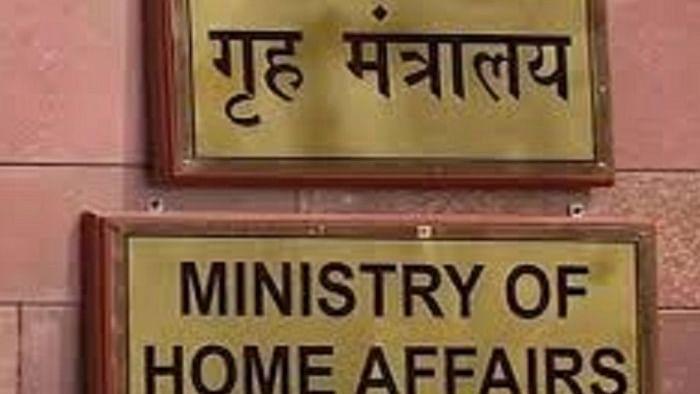 ریاستیں سامان یا افراد کی آمد و رفت پر روک نہیں لگا سکتیں: وزارت داخلہ
