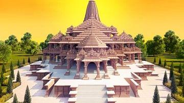 رام مندر تعمیر: کل سے شروع ہوگی چندہ وصولی مہم، صدر جمہوریہ سے لیا جائے گا پہلا چندہ!