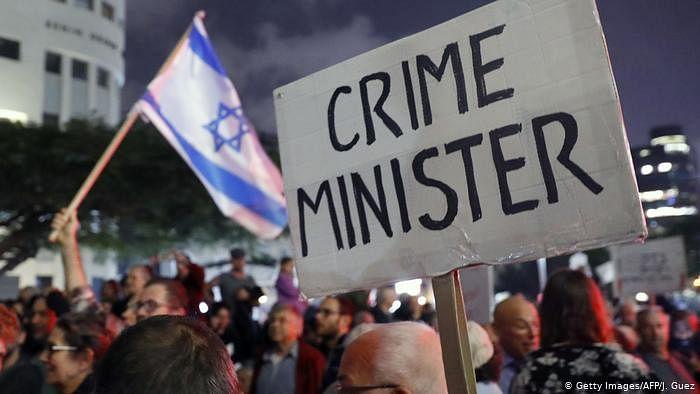 نیتن یاہو کے خلاف اسرائیل میں زبردست مظاہرے، 30 مظاہرین گرفتار