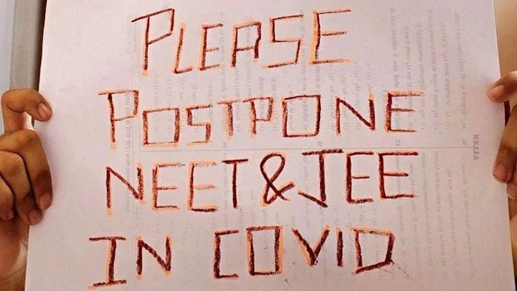 جے ای ای-نیٹ امتحان کی مخالفت جاری، ممتا اور اویسی نے بھی کیا منسوخی کا مطالبہ