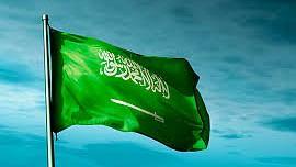 سعودی عرب میں متعدد عہدیدار برطرف