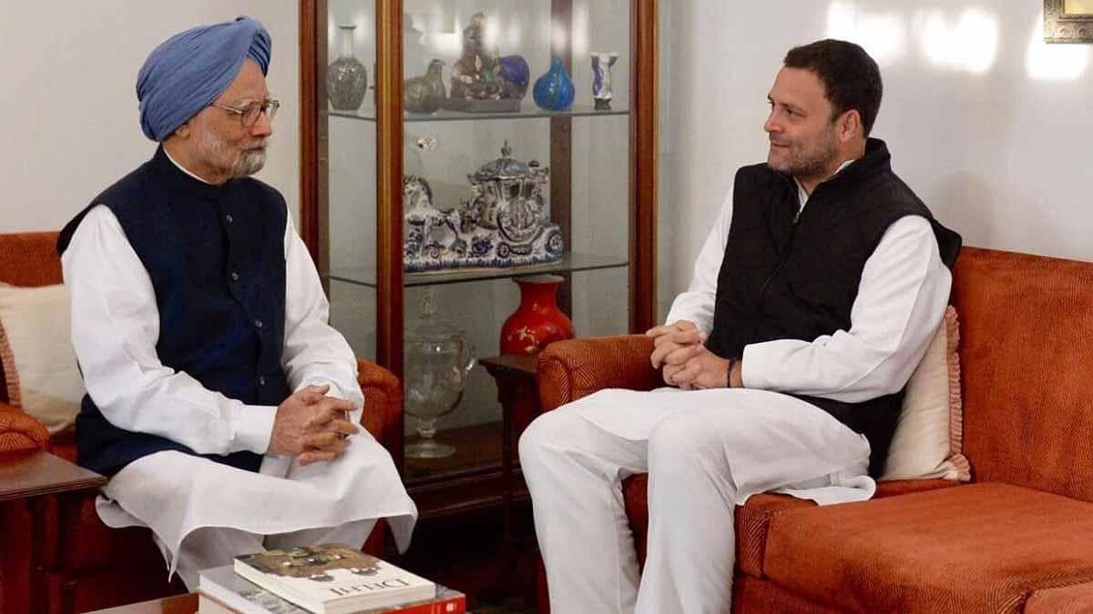 ملک منموہن سنگھ جیسے وزیرِ اعظم کی کمی محسوس کر رہا ہے: راہل گاندھی