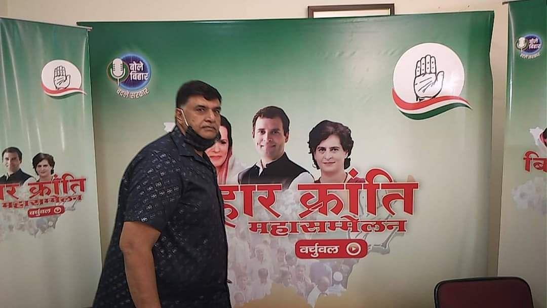 بہار اسمبلی انتخابات میں مہاگٹھ بندھن کی کامیابی یقینی، جلد آئے گی کانگریس کی فہرست: اجے کپور