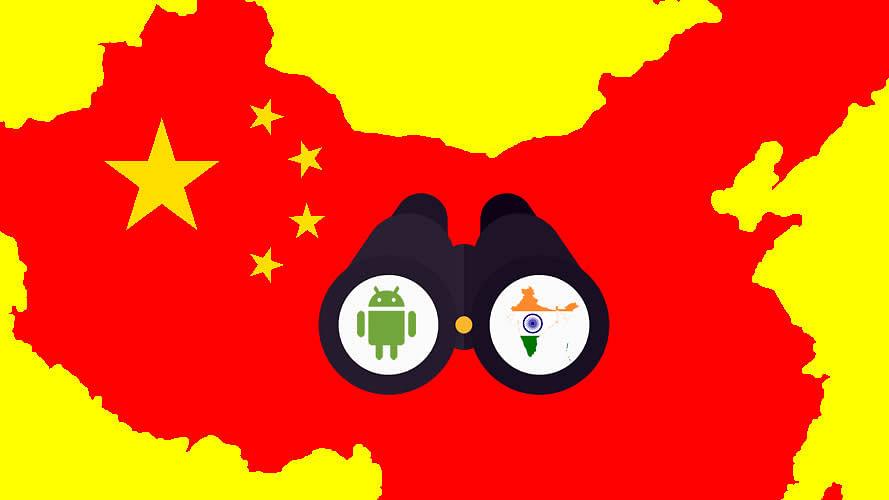 چین ہندوستان کے سیاست دانوں کی جاسوس کر رہا ہے