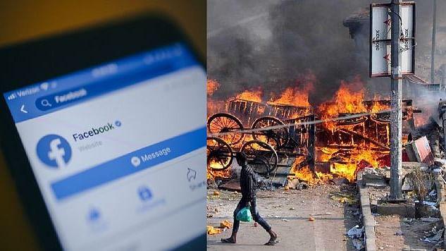 دہلی فسادات: دہلی اسمبلی کی کمیٹی کا فیس بک کے عہدیدار کو نوٹس، 15 ستمبر کو پیش ہونے کا حکم