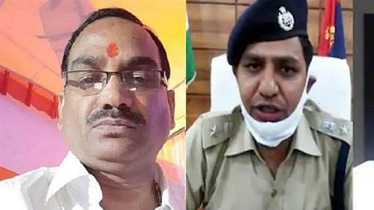 یوگی راج میں سرکاری بدعنوانی کا گھناؤنا چہرہ ظاہر، مہلوک تاجر سے جڑے آڈیو ٹیپ نے مچائی سنسنی