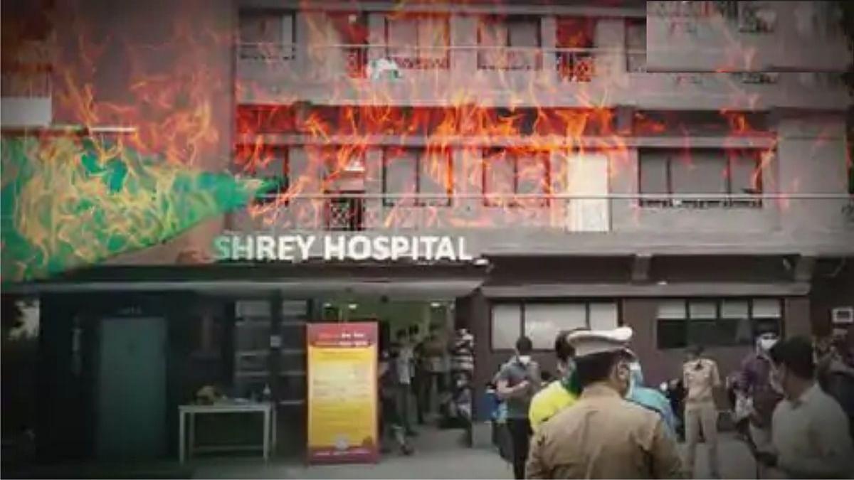 گجرات کے اسپتال میں مریضوں کے' یقین' کا قتل... نواب علی اختر