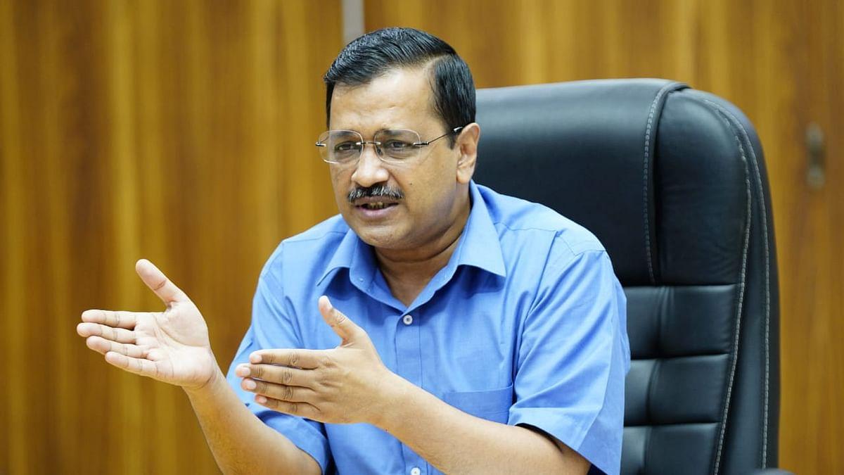 کیا آپ کے پاس آیا دہلی کے وزیر اعلیٰ اروند کیجریوال کا فون؟