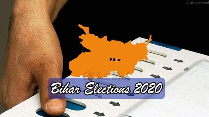 تین مراحل میں ہوں گے بہار اسمبلی انتخابات، جانیے آپ کے ضلع میں کب ہوگی ووٹنگ!