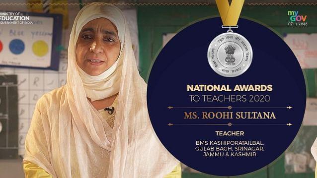 اسکول کو اپنا گھر اور طلبا کو اپنے بچے سمجھتی ہوں: قومی ایوارڈ یافتہ کشمیری استانی، روحی سلطانہ
