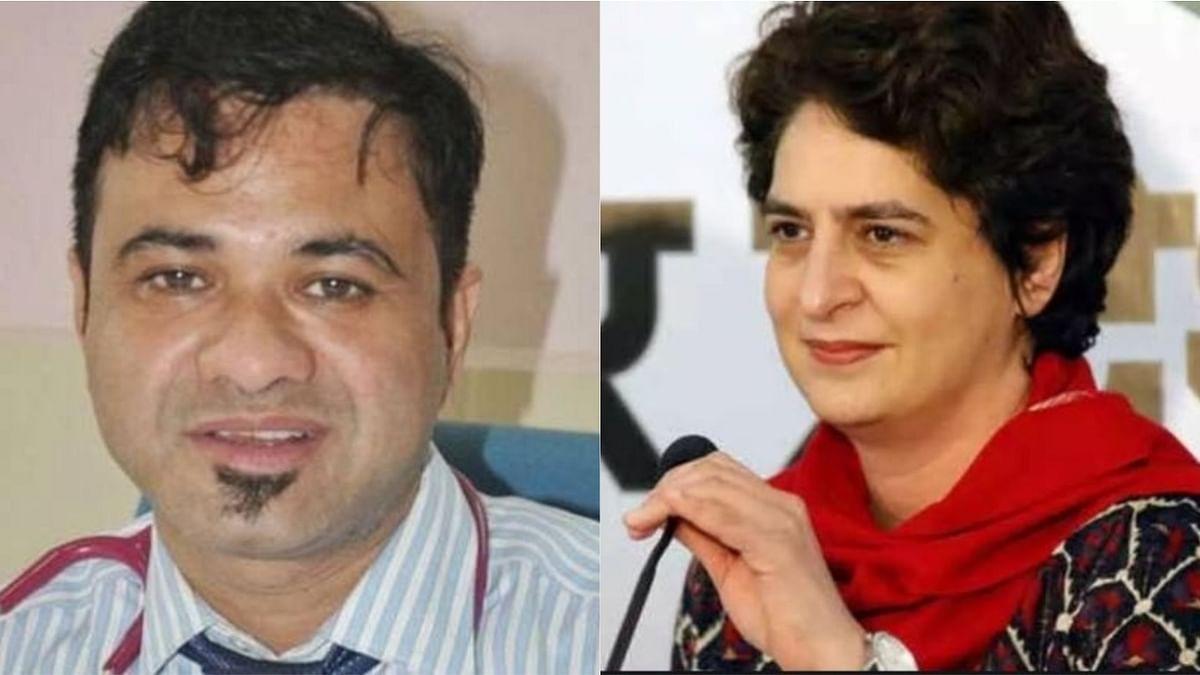 پرینکا گاندھی نے جیل سے رِہا ہوئے ڈاکٹر کفیل خان کو کیا فون