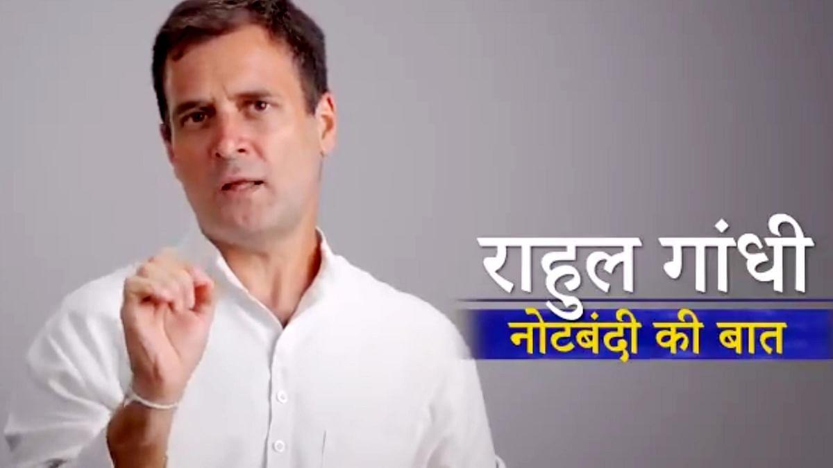 ویڈیو پیغام : نوٹ بندی، ہندوستان کی غیر منظم معیشت پر حملہ، راہل گاندھی