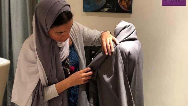 نجی اداروں کے مرد و خاتون ملازمین کی تنخواہوں میں تفریق کی اجازت نہیں: سعودی حکومت