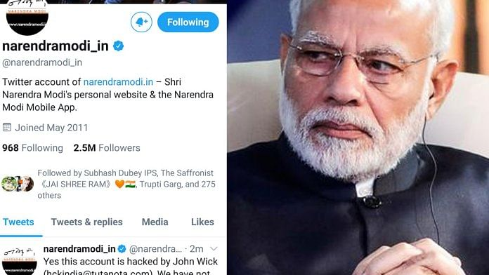 وزیر اعظم مودی کا ٹوئٹر اکاؤنٹ ہیک، ہیکرز نے کیا یہ مطالبہ