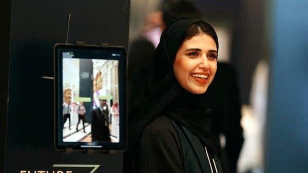 سعودی عرب، چین اور نیدرلینڈز کے بعد دنیا کا تیسرا خوش ترین ملک قرار