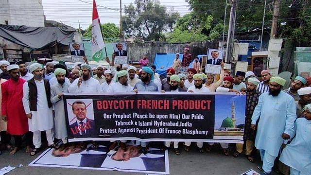 حیدرآباد: توہین رسالتؐ کے معاملہ پر فرانس کے خلاف مذمتی قرارداد منظور