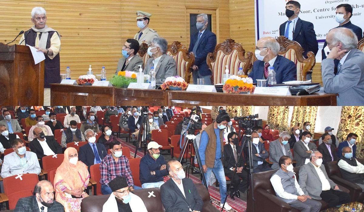 کشمیر کی ریشی صوفی روایات پر 'کشمیر یونیورسٹی' میں ایک روزہ قومی سمینار کا انعقاد
