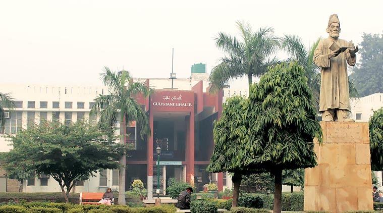 جامعہ ملیہ اسلامیہ کے 100 سال: سفر ہے زیست یہاں، کفر ہے قیام یہاں... آفتاب احمد منیری