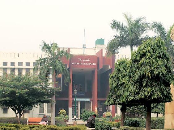 جامعہ ملیہ اسلامیہ کے 100 سال