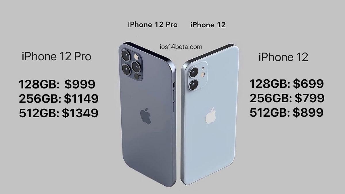 آئی فون کے چار نئے ماڈل متعارف، جانیئے قیمتوں اور خصوصیات کے بارے میں