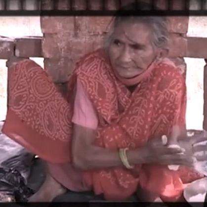تصویر ویڈیو گریب