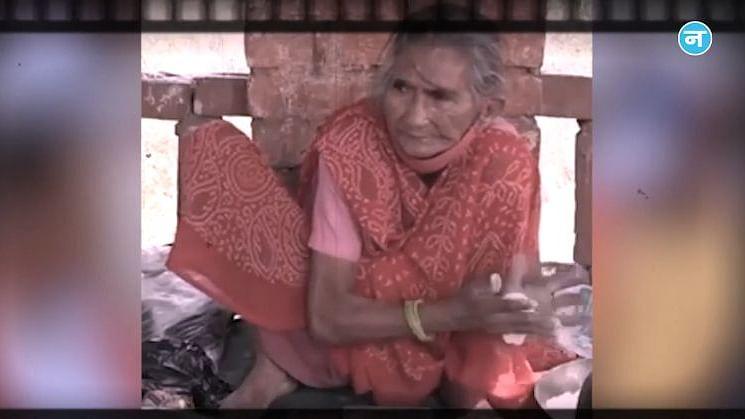 ویڈیو: خود پریشان، لیکن لوگوں کو 20 روپے میں بھر پیٹ کھانا کھلاتی ہیں 'روٹی والی اماں'