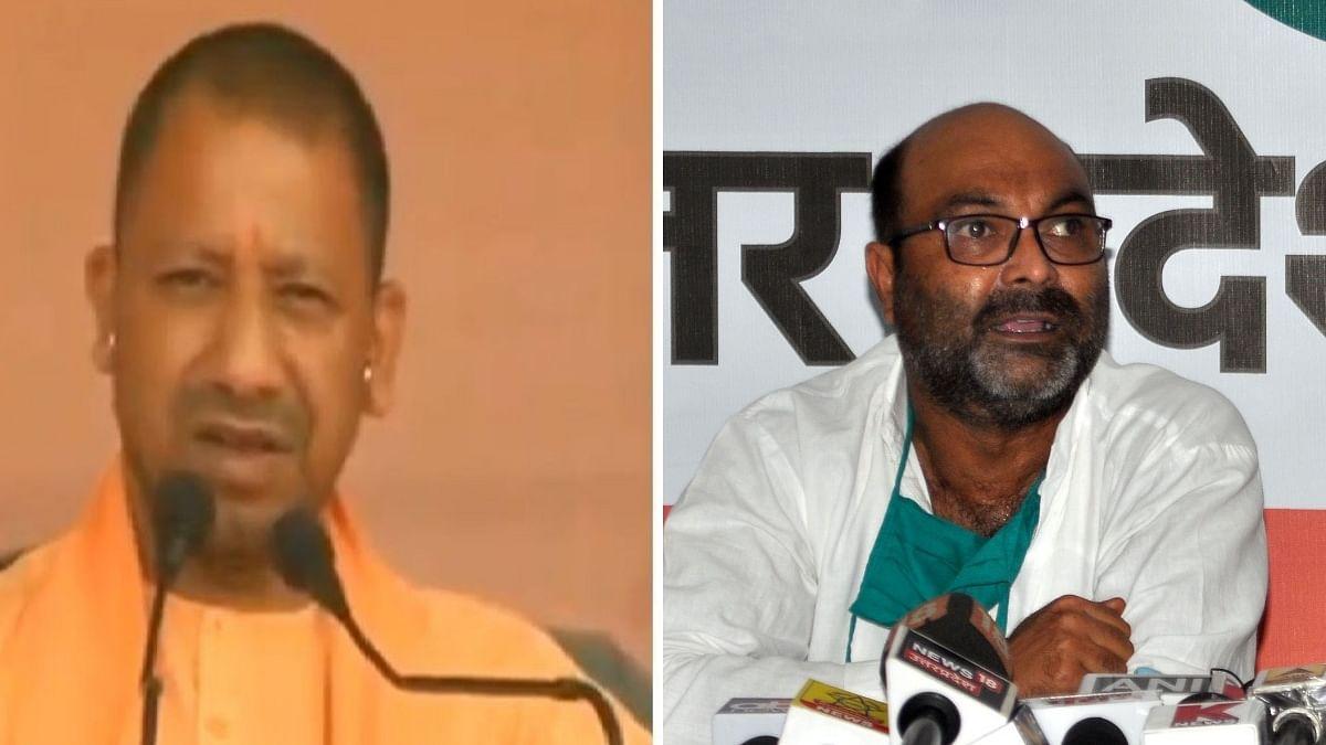 یوگی حکومت بدعنوانی پر لگام لگانے میں پوری طرح ناکام: اجے للو