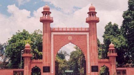 علی گڑھ مسلم یونیورسٹی کے سبکدوش ملازمین آدھی پنشن ملنے سے ناراض
