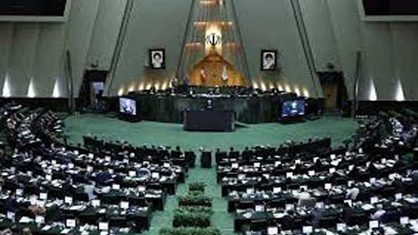 جوہری سرگرمیاں بڑھانے کے بل کو ایرانی پارلیمنٹ سے منظوری